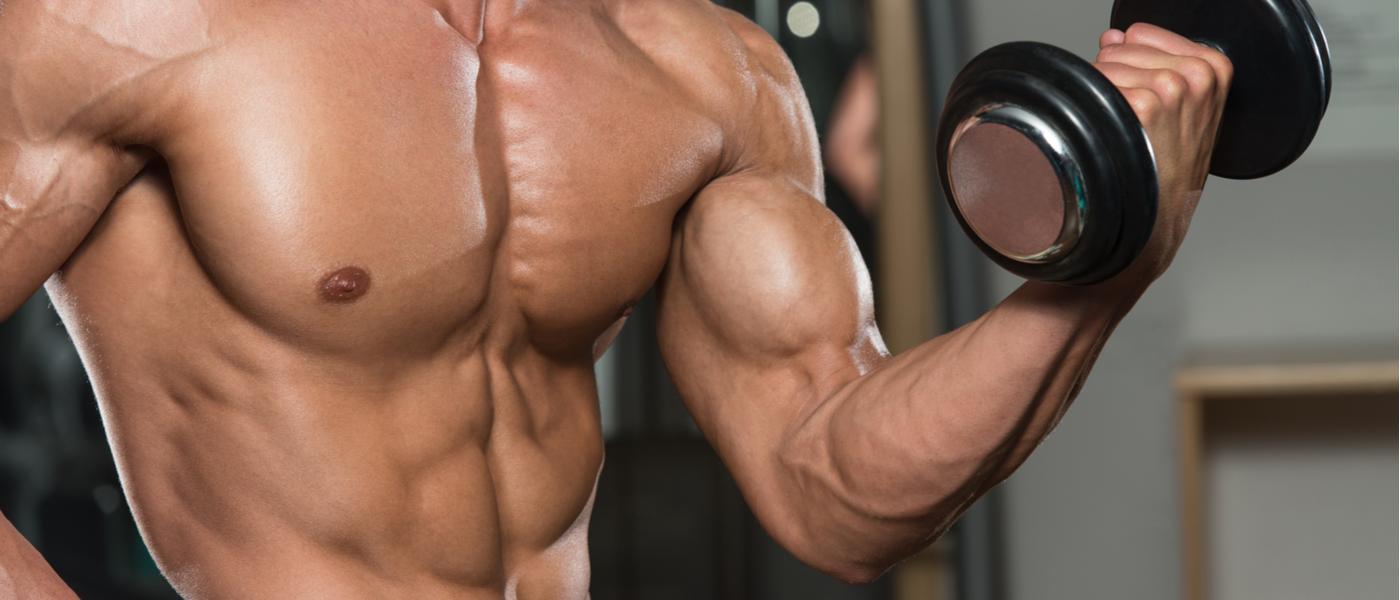 MAPS Biceps MOD